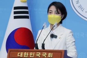 류호정, '정준영 사건 피해자' 청와대 국민청원 동참 촉구