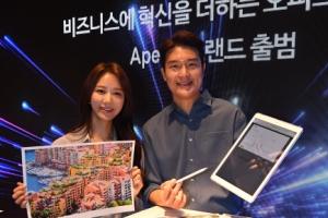 한국후지필름BI, 새로운 오피스 통합 브랜드 '아페오스(Apeos)' …