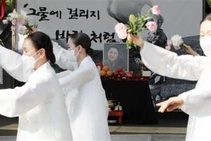 '민주화 춤꾼' 이애주 노제
