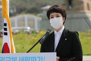 """초선 김은혜도 당대표 출사표 """"익숙했던 과거와 결별···합리적…"""
