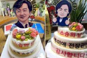 """조국, 윤석열의 5·18 메시지에 """"과거 묻고싶지 않지만"""""""