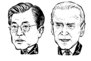 文·바이든 '종전선언' 꺼낼까… 北 대화로 이끌 당근책 촉각