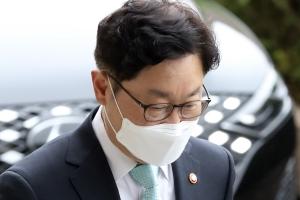 """박범계 """"5월 광주는 인권…미얀마까지 이르렀으면 하는 마음 간절…"""
