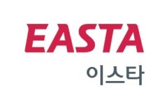 회생법원, 이스타항공 인수 우선협상자대상자로 성정 허가