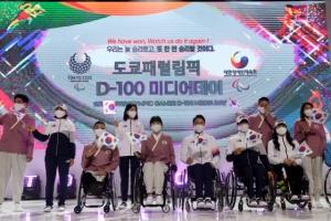 """도쿄 패럴림픽 D-100… """"金 4개·종합 20위권 목표"""""""