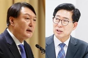 """양승조 """"윤석열 충청대망론은 어불성설, 충청에 대한 모욕"""""""
