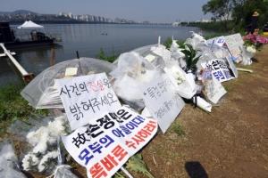 손정민 실종 당일 '한강 입수' 남성 봤다는 목격자 등장