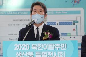 코로나로 탈북민 실업률 9.4%…위기 경보 전 맞춤형 지원
