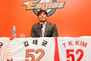 김태균 52번도 '영구결번' 됐다 한화 리그 최다 4명 보유
