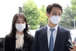 손정민 친구측, 유튜버 '신의 한 수' 명예훼손 고소