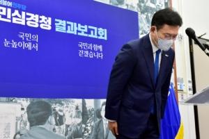 젊음·개혁 뺏기고 꼰대·내로남불 남은 민주당…송영길표 혁신 성…