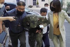 '부사관 강제추행' 장 중사, 보복범죄 가중 처벌될 수도