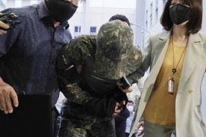 '성추행 피해' 허위보고한 공군 군사경찰단장 입건