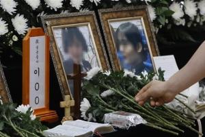 군검찰, '공군 女중사 신상유포' 15비행단 관련자 명예훼손 적용…
