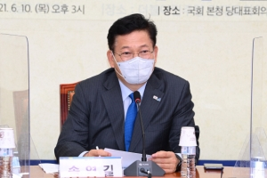 """송영길 """"윤석열 X파일 없다…검증자료는 쌓고 있어"""""""