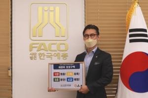 이범헌 한국예총회장, '어린이 교통안전 릴레이 챌린지'