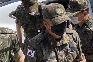 """'성추행 피해 사망' 군 늑장보고 세 갈래 의혹… 유족 """"분명히 …"""