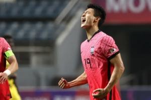 '1명 퇴장' 김학범호, 일본이 6-0으로 이긴 가나에 3-1 승