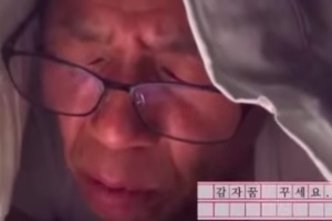 신인가수 최메기, '안녕하세균'…온라인 승부건 민주당 대선주자…
