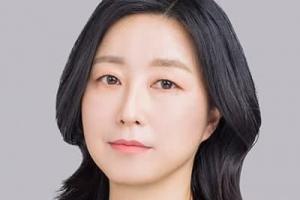 공유주택 규제특례 통과와 과제/김지은 SH도시연구원 수석연구원