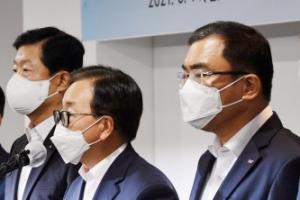 주52시간제 대책 촉구 경제단체 공동입장문 발표