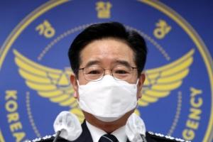 """경찰 """"'이용구 폭행 사건', 담당 경찰서 지휘 관리가 더 큰 문제…"""