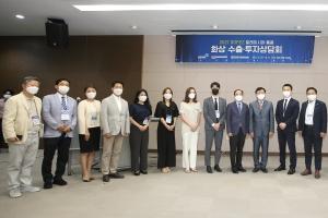 DGFEZ 말레이시아·홍콩 화상 수출·투자상담회 개최