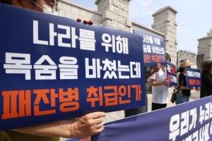 """""""천안함이 벼슬이냐"""" 막말 교사 파면 청원…학교 측 """"업무 배제…"""