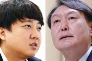 """이준석-윤석열 '밀당' 시작됐나···尹, """"모든 선택 열려 있다…"""