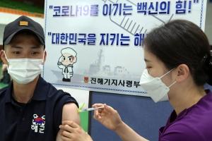 군병원서 장병 6명에 화이자 백신 대신 '맹물 주사' 접종