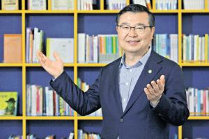 놀이처럼 책 1000권 읽는 '독서천국'… 공교육 으뜸도시 중랑