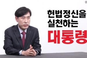 """대선 출마 하태경, 안철수에 """"지지율 1등 당이름 왜 바꾸나"""""""