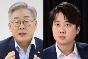 """'반격' 이준석, 이재명에 """"언제까지 선악 조장 여론 정치할래""""…"""