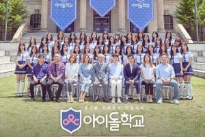검찰, '아이돌학교' 투표 조작 CP '징역 1년' 판결에 항소