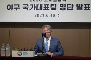 김경문 '올림픽 버스'는 출발했다