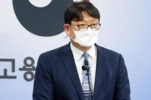 """새달 50인 미만 사업장도 주52시간제… 현장선 """"계도기간 필요"""""""