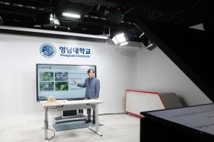 영남대, '2021 한국형 온라인 공개강좌 신규 강좌' 선정