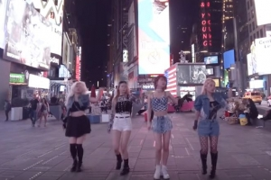 뉴욕서 한국 걸그룹 커버 댄스하던 여성 댄서 성희롱 당해