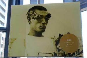 손기정 선수를 일본인으로 소개한 日올림픽 박물관… 조선왕국전도…