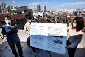 공공재개발 속도… '주민 70% 동의' 용두·신설동 첫 신청