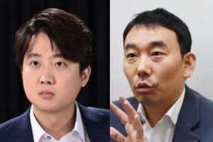 """이준석, 병역의혹 제기 김용민에 """"유튜브 말 듣고?…與 최고 참 민…"""