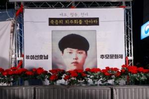 고 이선호씨 평택항 사망 사고 당시 지게차 기사 구속
