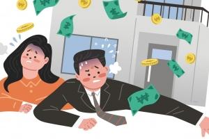 연소득 다 모아도 못 갚는 가계부채… 저소득층부터 덮친다