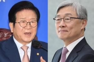 """박의장, 최재형 대권론에 """"매우 논란적…감사원은 고도 중립 요구…"""