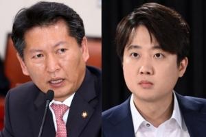 """이준석 """"'윤석열 X파일' 의미 없어, 대응 경거망동""""…정청래 """"…"""