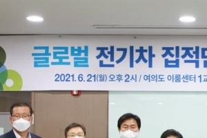 """양기대 """"文, 광명·시흥신도시에 글로벌 전기차 집적단지 적극 지…"""