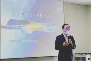 차의과학대, '혁신수업' 성과 발표회 개최
