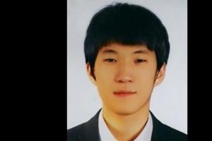 남성 성추행·성착취물 제작한 남성…26세 최찬욱 얼굴(종합)