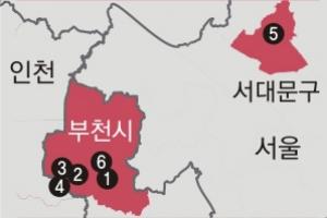 홍제동·중동역 역세권 등 6곳, 고밀도 아파트촌 된다