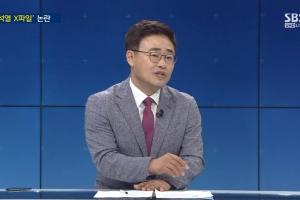 """장성철 """"X파일 파쇄하겠다…하나는 정부기관, 하나는 여권發"""""""